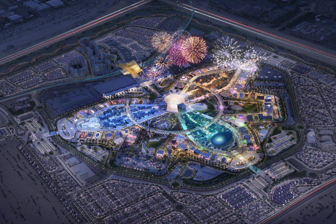 Expo 2020 Dubai Night Shot